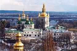 Paste in Kiev