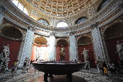 Ziua Indragostitilor la Roma