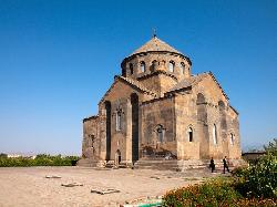Paste in Armenia