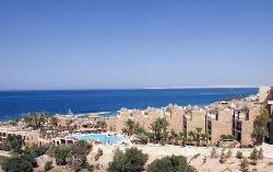 Hotel Jewels Sahara Boutique Resort 4 stele, vacanta Hurghada, Egipt