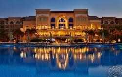Premier le Reve Hotel & Spa 5 stele, Sahl Hasheesh, Hurghada, Egipt
