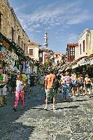Shopping Grecia